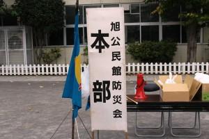 旭カンバン(3)