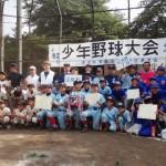 野球大会6