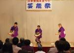 江古田地区まつり2015芸能祭