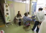 江古田地区まつり2015介護相談