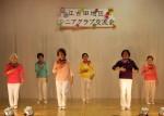 片山長寿クラブ