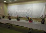 江古田地区まつり2015作品展3